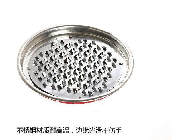 Basic Stainless Steel Outdoor Sawtooth Mosquito Coil Holder