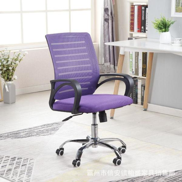 Home Office Chair with Comfortable Mesh Back Rest (Available in multiple colours)