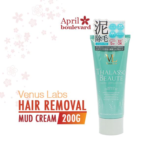 Buy Venus Lab - Thalasso EPI Cream | Body Hair Removal [Made in Japan] Japanese Beauty & Skincare Singapore