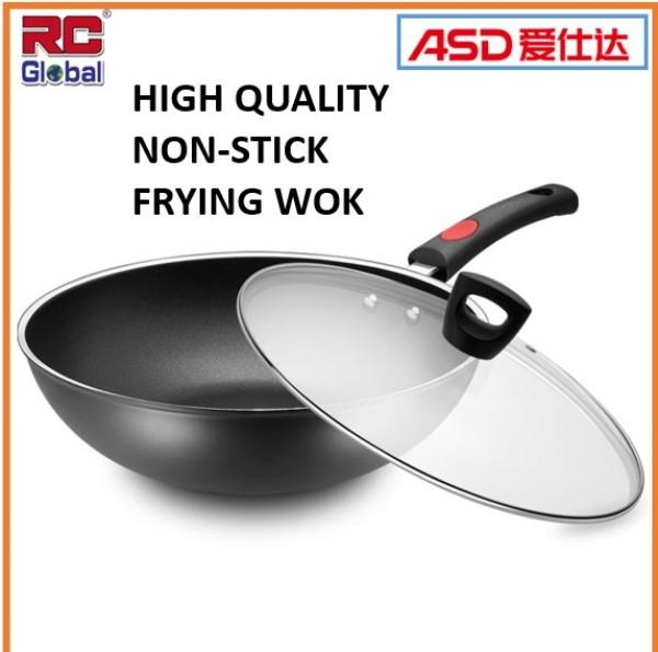 RC-Global ASD Premium quality  30 cm Frying Wok / Non-stick Wok / Non-smoke Wok / Kitchen Wok (ASD 炒锅不黏锅无油烟锅) Singapore