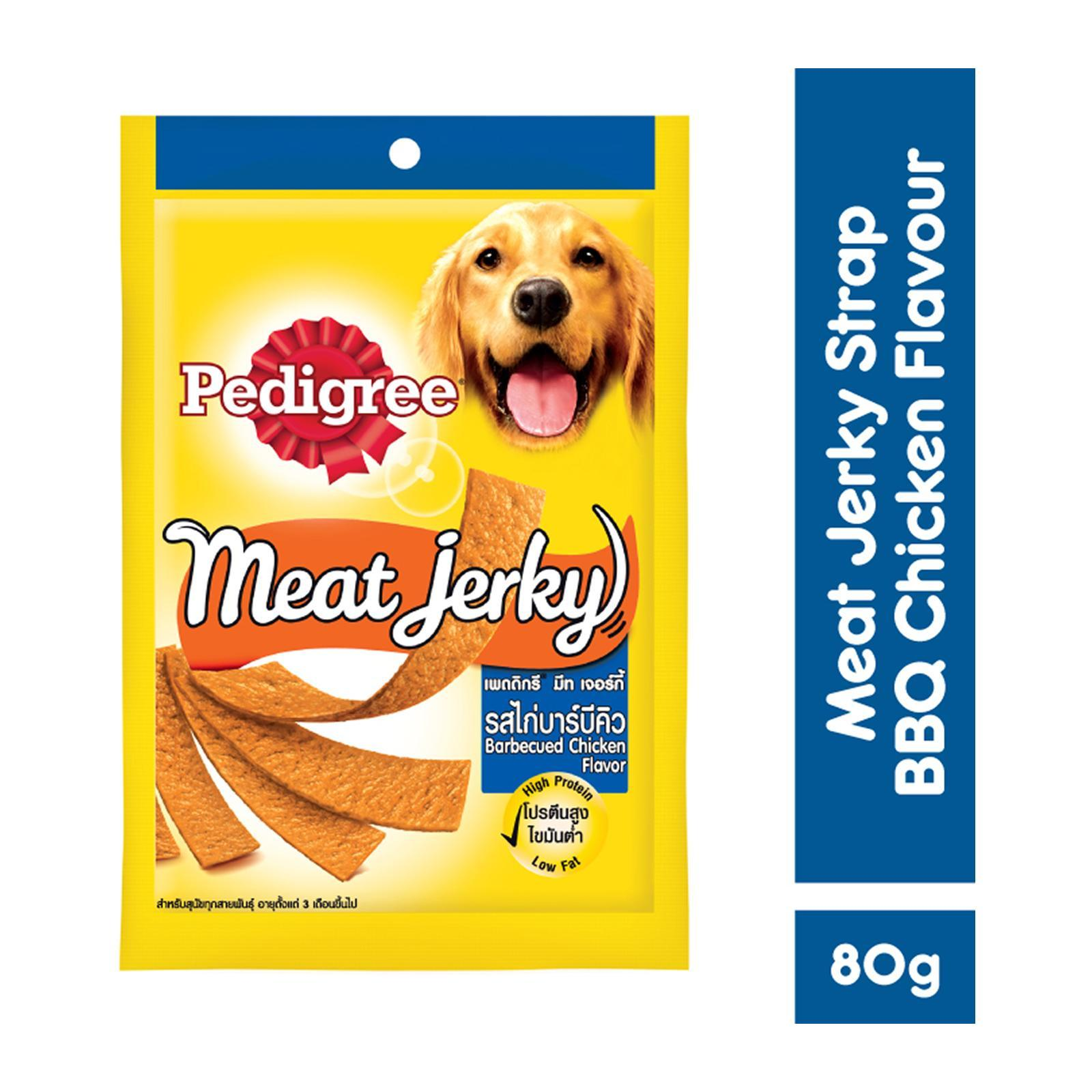 Pedigree Meat Jerky For Adult Dog - Barbecued Chicken