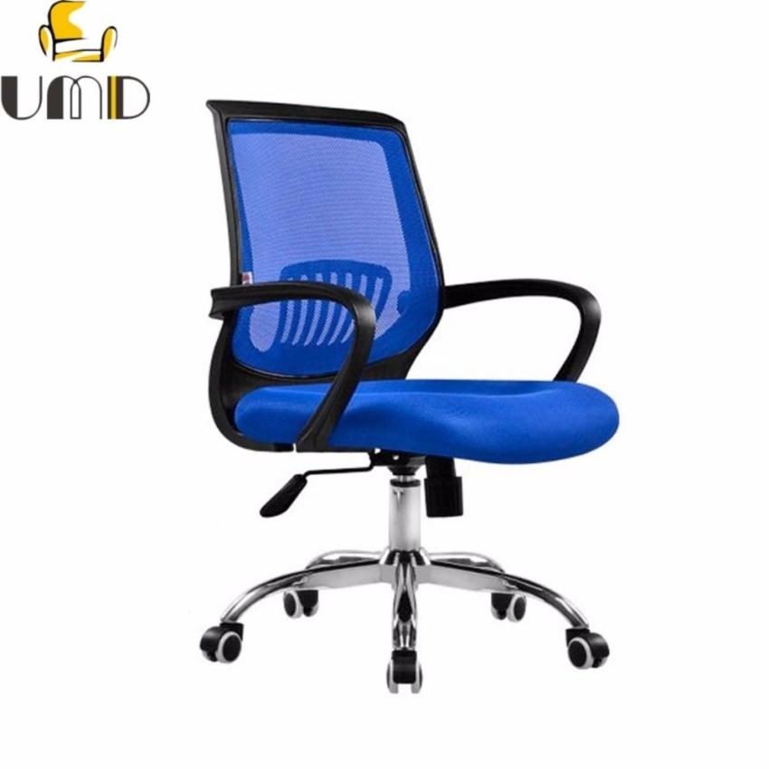 (Free Installation/1 Year Warranty) UMD Ergonomic Mesh office chair W Series Singapore