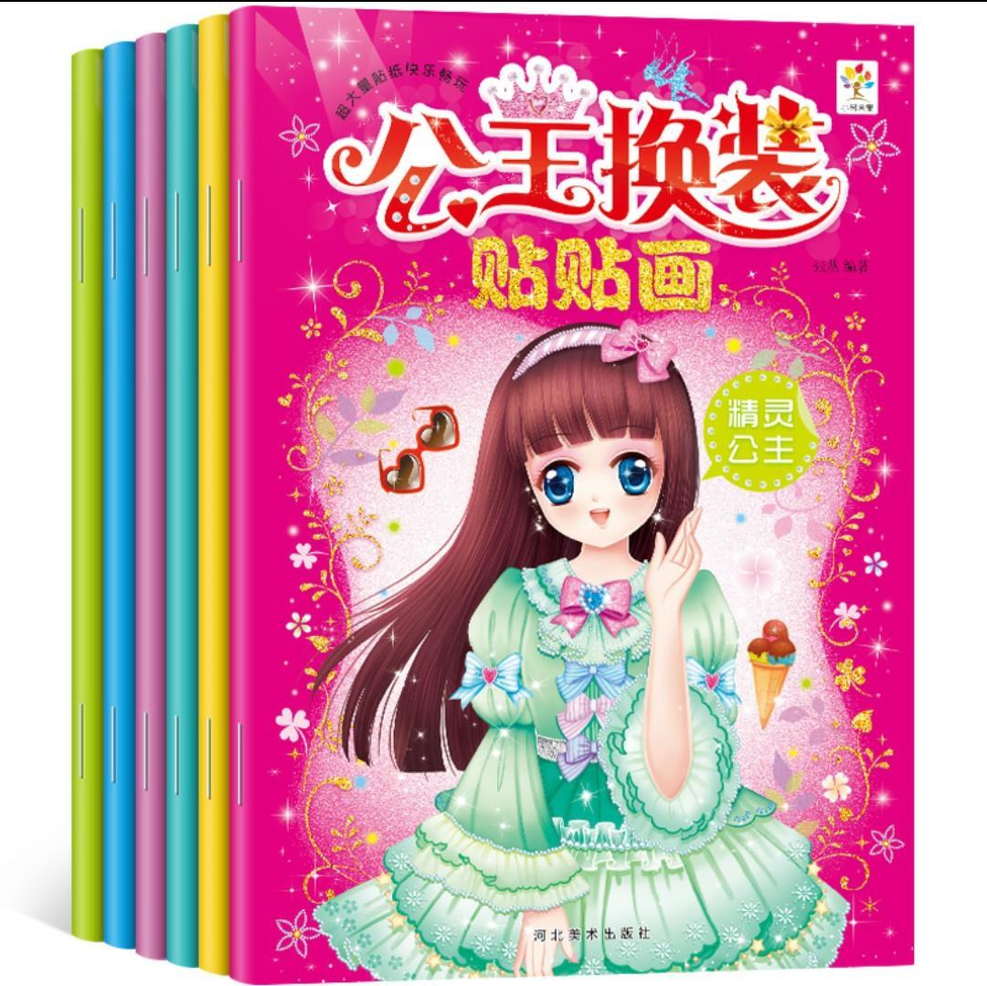 Children/Princess Sticker Books Set/Train Focus/Games/Activities