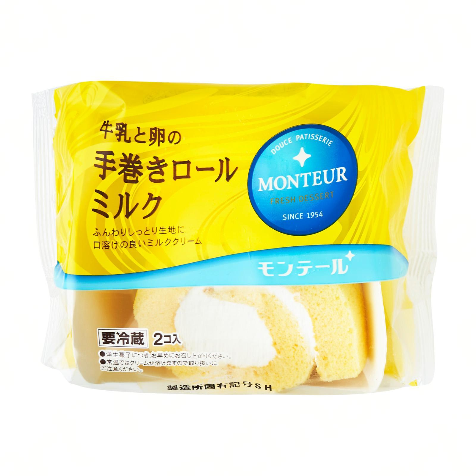 Monteur Milk Roll Cake - by J-mart Japanese Food Market -Frozen