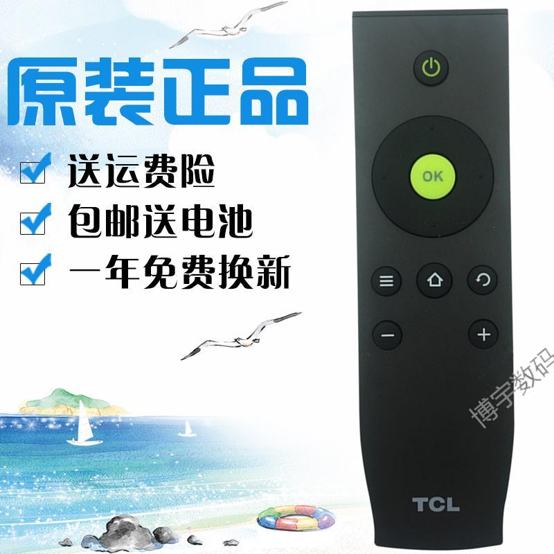Original TCL IQiYi TV Remote Control L32A71C L40/42/48 a71c D55A261