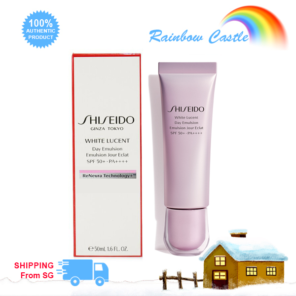 Buy SHISEIDO | White Lucent Day Emulsion (50ml) Singapore