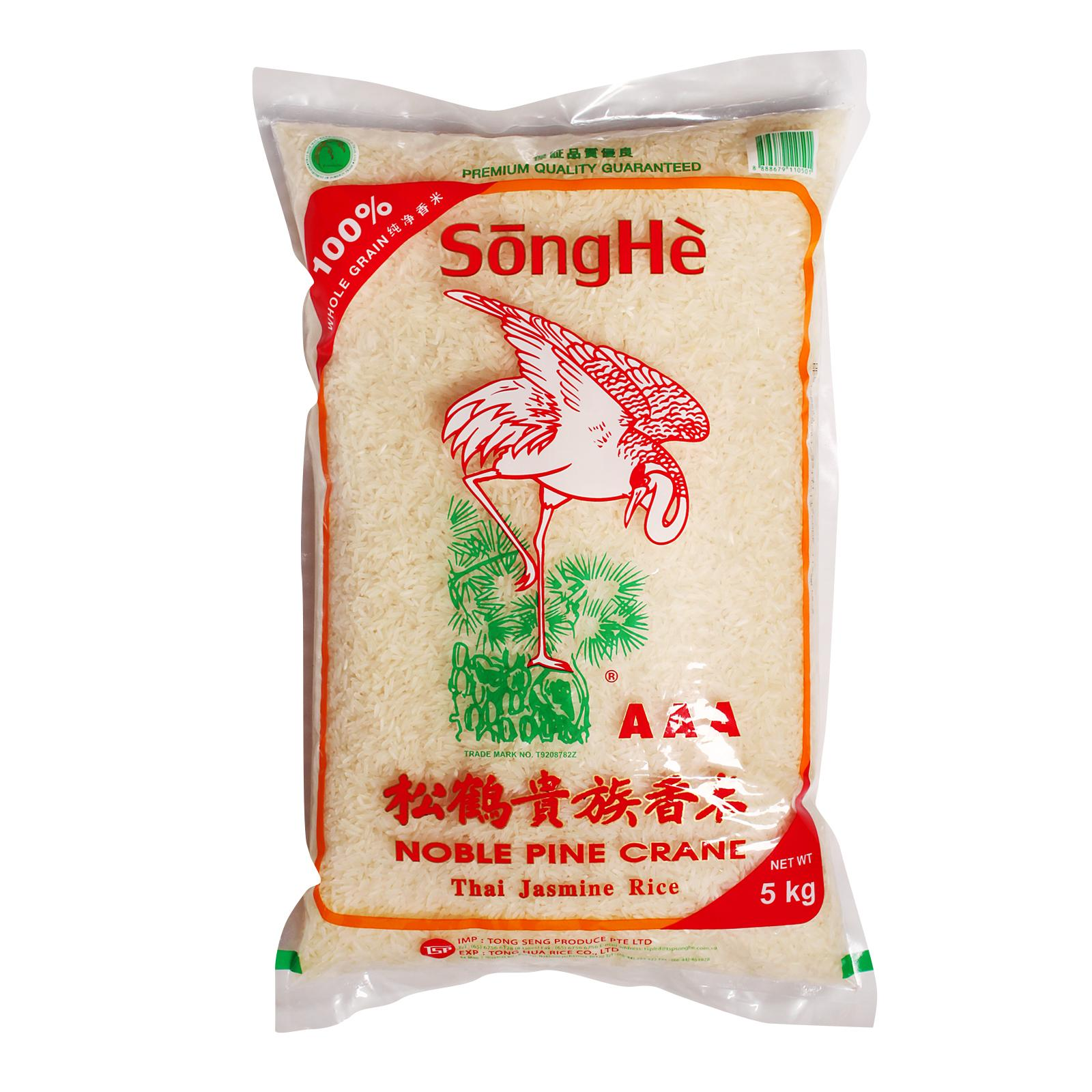 Songhe Whole Kernel Thai Hom Mali Rice By Redmart.