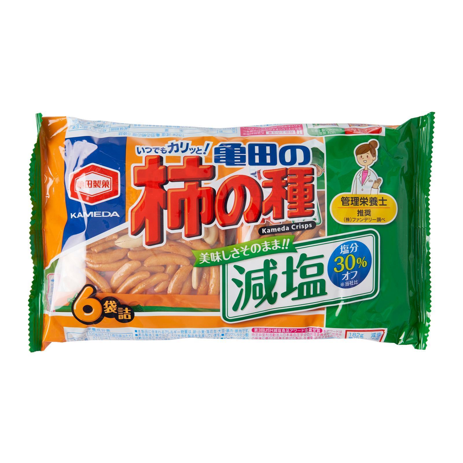 Kameda Pride Less Salted Kaki Seed Snack