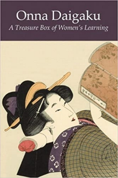 Onna Daigaku: A Treasure Box of Womens Learning