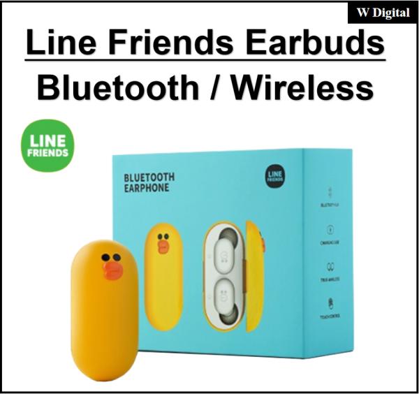 Xiaomi LINE FRIENDS Earbuds TWS Bluetooth Wireless Earphones IPX 5 Waterproof LinePods Brown|Sally Singapore