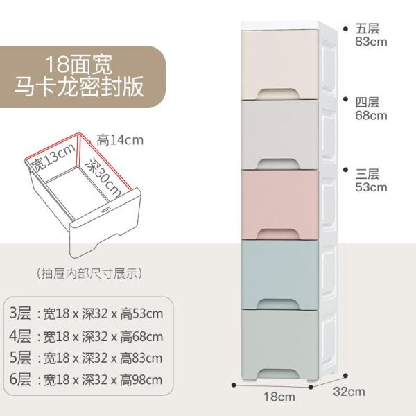 38/42 Cm Wide Storage Drawer-type Storage Cabinet Plastic Kitchen Shelves Toilet Narrow Storage Box