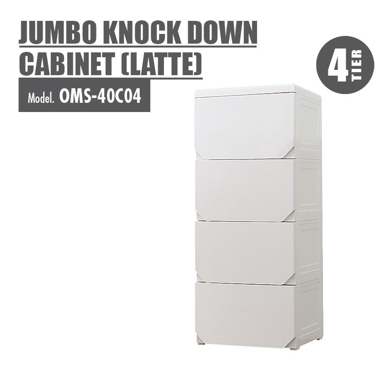 4 Tier Jumbo Knock Down Cabinet (Latte)