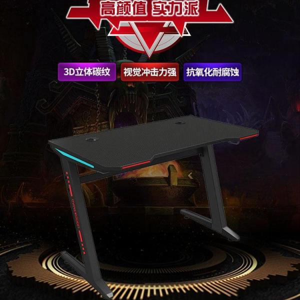 GAMEGODU Professional Gaming Computer Table - 3D Stereoscopic Carbon Pattern - 120cm x 60cm x 71cm - Home/Office Use - Detachable 7 Color LED Atmosphere Lights (USB Connection, Switch Mode Color & Speed Control) - Double Cable Hole - Earphone Hook