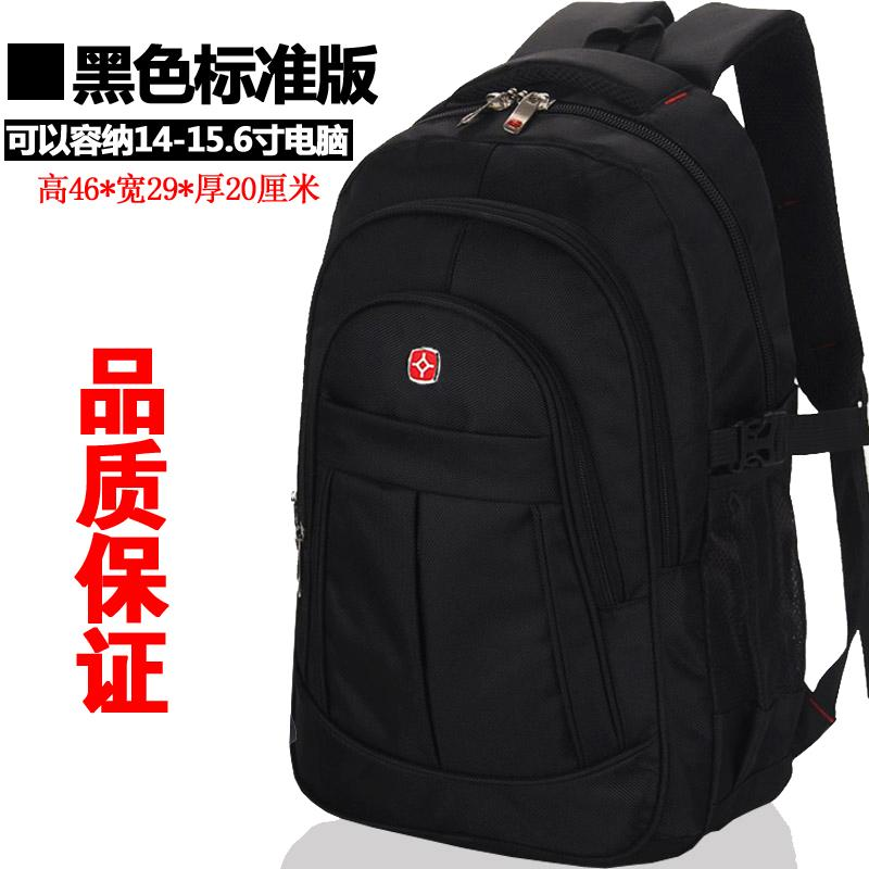 Backpack Male Backpack Simple Large Capacity Leisure Travel Computer Bag Fashion School Bag Female High School Bag