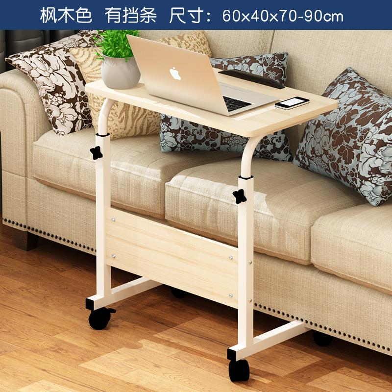 Sale Liftable Computer Desk Adjustable Height Mobile Table Mini Side Table Long 60/80 Wide 40/50 High 65-8