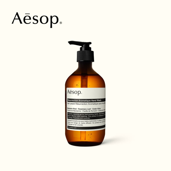Buy Aesop Resurrection Aromatique Hand Wash 500mL Singapore