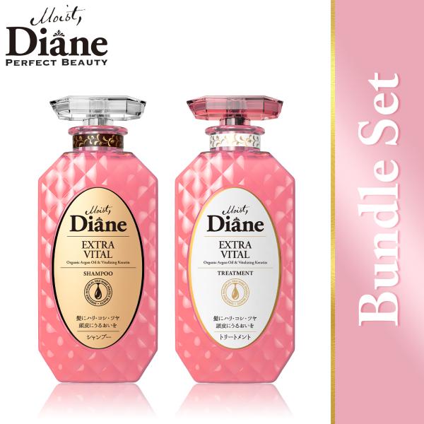 Buy Moist Diane Perfect Beauty Extra Vital Shampoo (450ml) + Extra Vital Treatment (450ml) Singapore