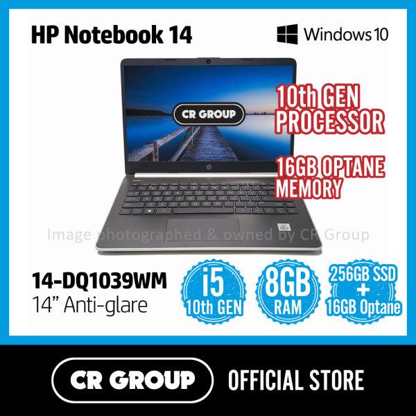 Same Day Delivery Option* HP Notebook 14 - DQ1039WM 10th Gen | i5-1035G1 | 8GB DDR4 RAM | 256GB SSD 16GB Optane Memory | Intel HD Graphics