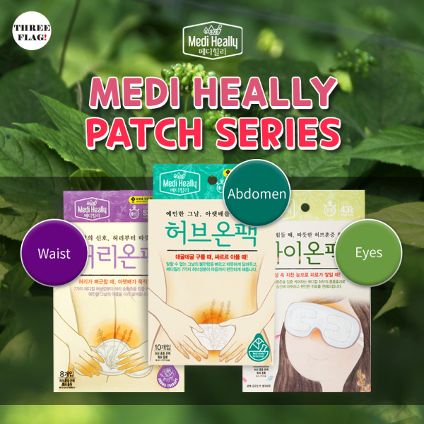 Buy Medi Heally Patch Series - Herbal Patch(10pcs), Herbal Waist Patch(8pcs), Eye Patch(5pcs) Singapore