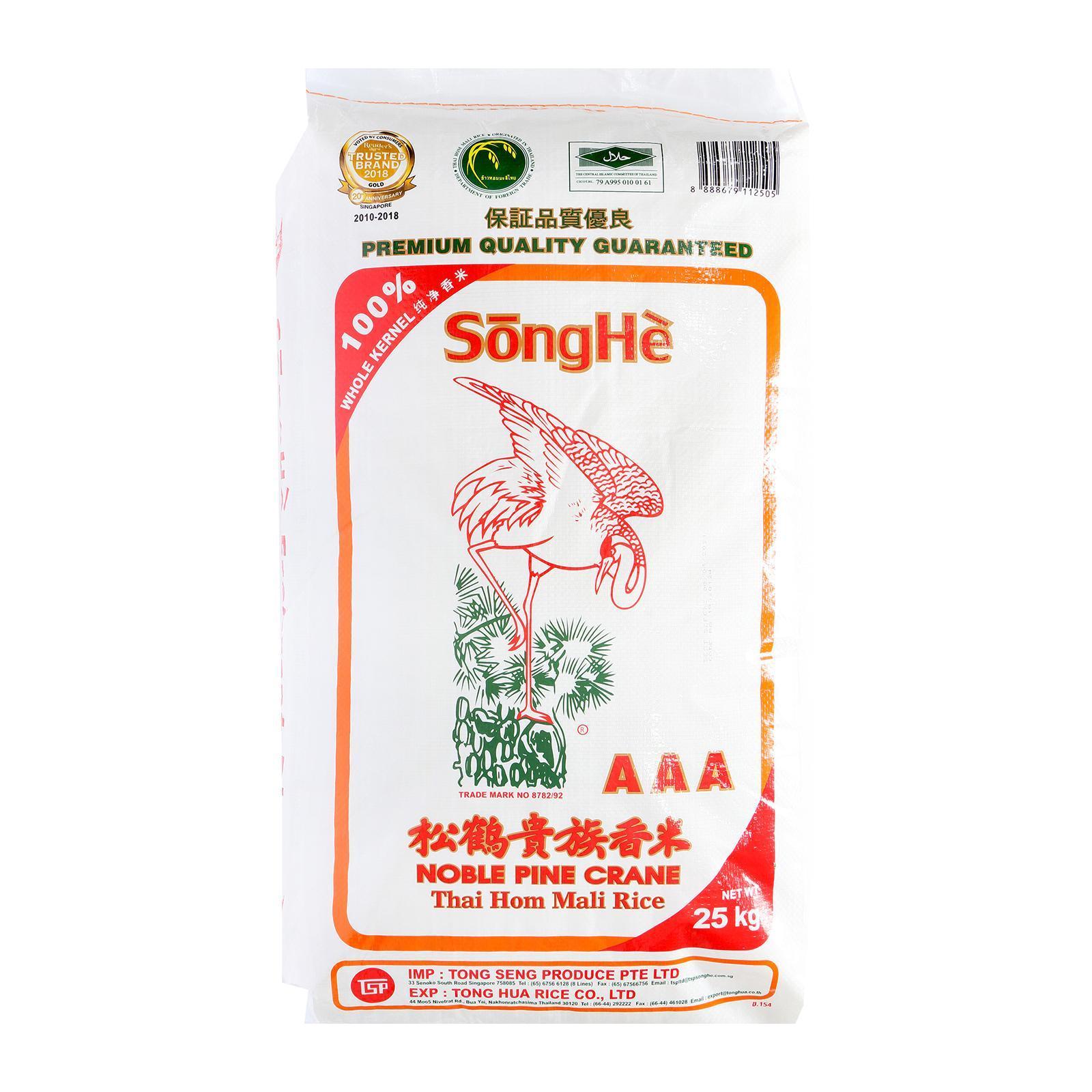 SongHe Thai Hom Mali Rice