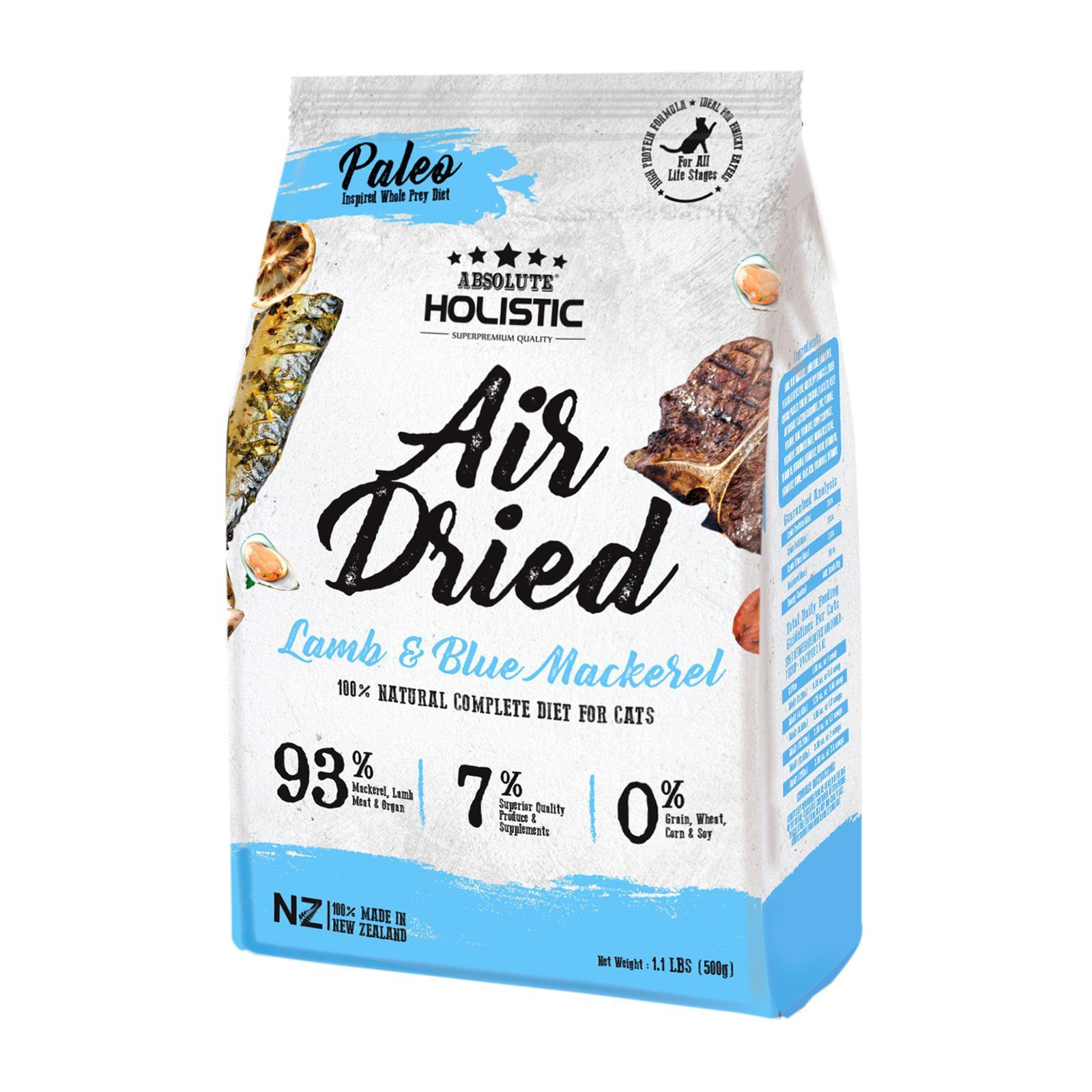 Absolute Holistic Air Dried Blue Mackerel And Lamb For Cat