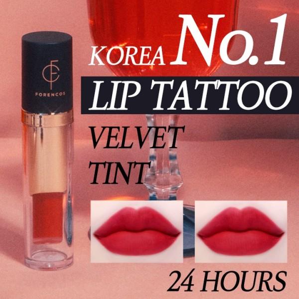 Buy [FORENCOS] Lip Tattoo Clair Velvet - Matte Tint 4g Singapore