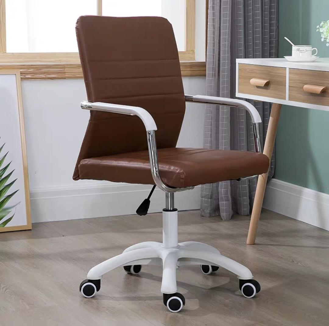 (Amura Living) Modern Brown Leather Office Chair
