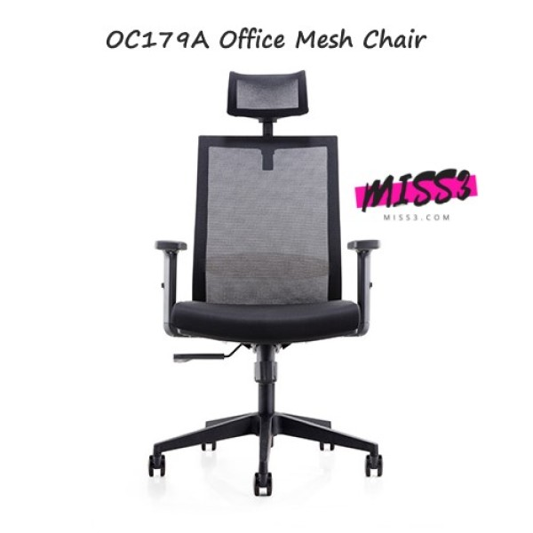 Office Chair with/without HeadRest - Adjustable ArmRest Singapore