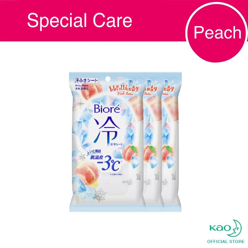Buy Biore Cool Body Sheets (Peach) 20 sheets x 3 packs Singapore