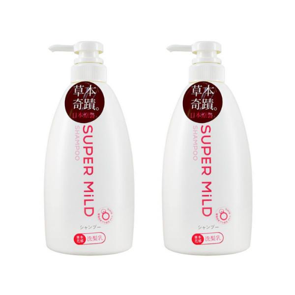 Buy SHISEIDO SUPER MILD (Bundle of 2) Shampoo 600ml [Herbal Flowers] Singapore