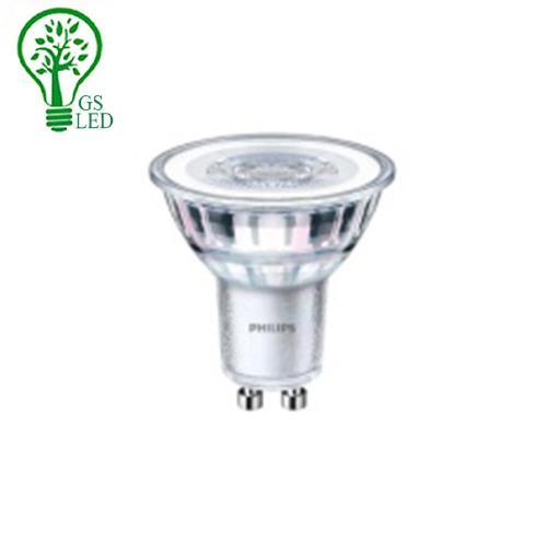 5PCS-Philips LEDspot MV Non-dimmable 4.6W GU10 Warm white light 3000K 410lumen