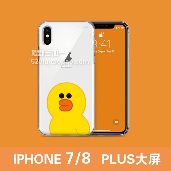 big sale e1649 98e87 Buy LINE FRIENDS Phone Cases | LED Lamps | Lazada