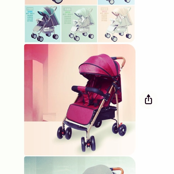 GOOD DEAL !! Baby Stroller - BRAND NEW Low price Singapore