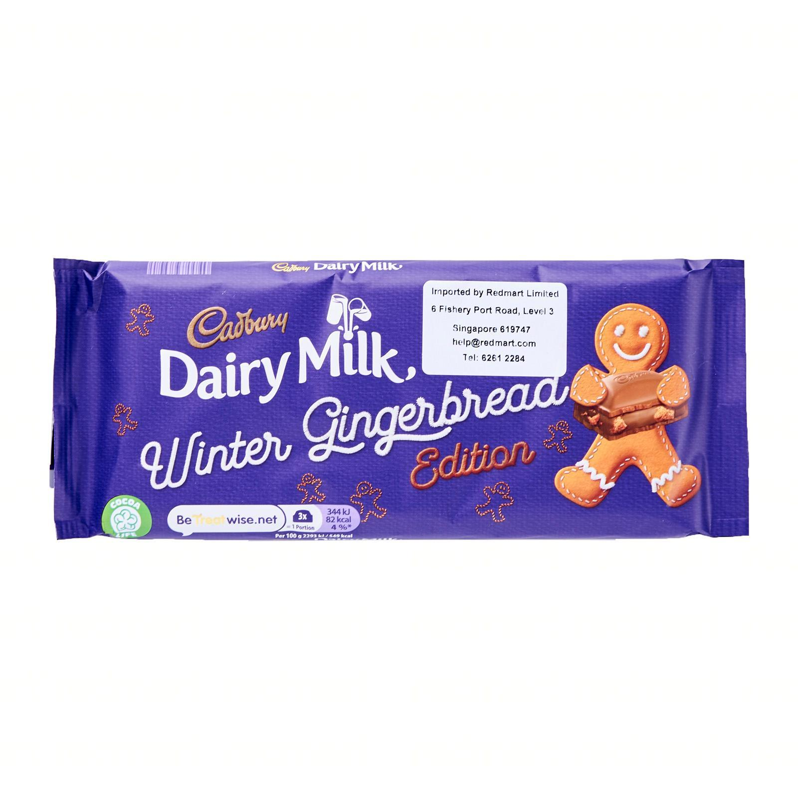 CADBURY Dairy Milk Winter Edition with Gingerbread Chocolate Bar - Christmas Special