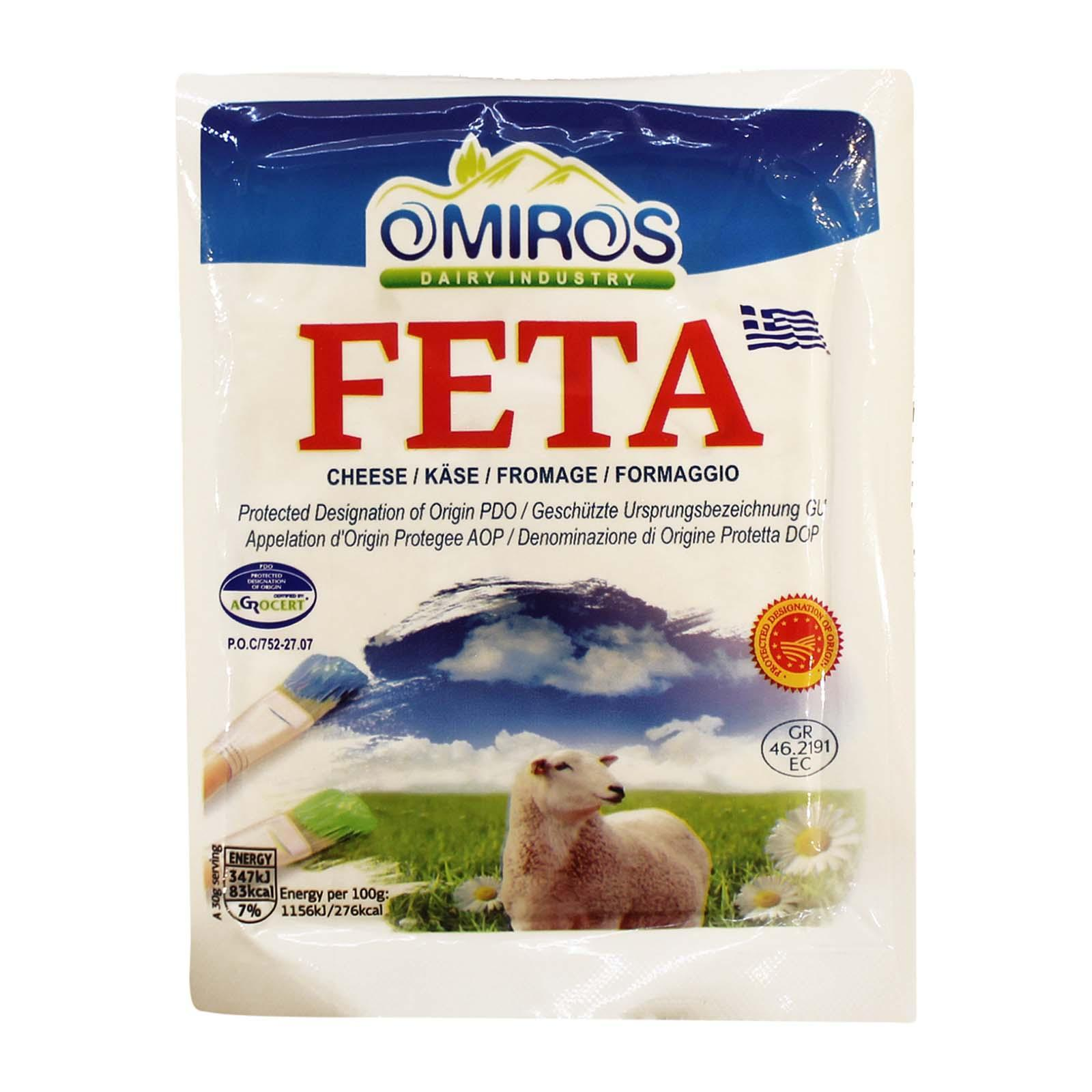 Family Cheese Greek Feta PDO