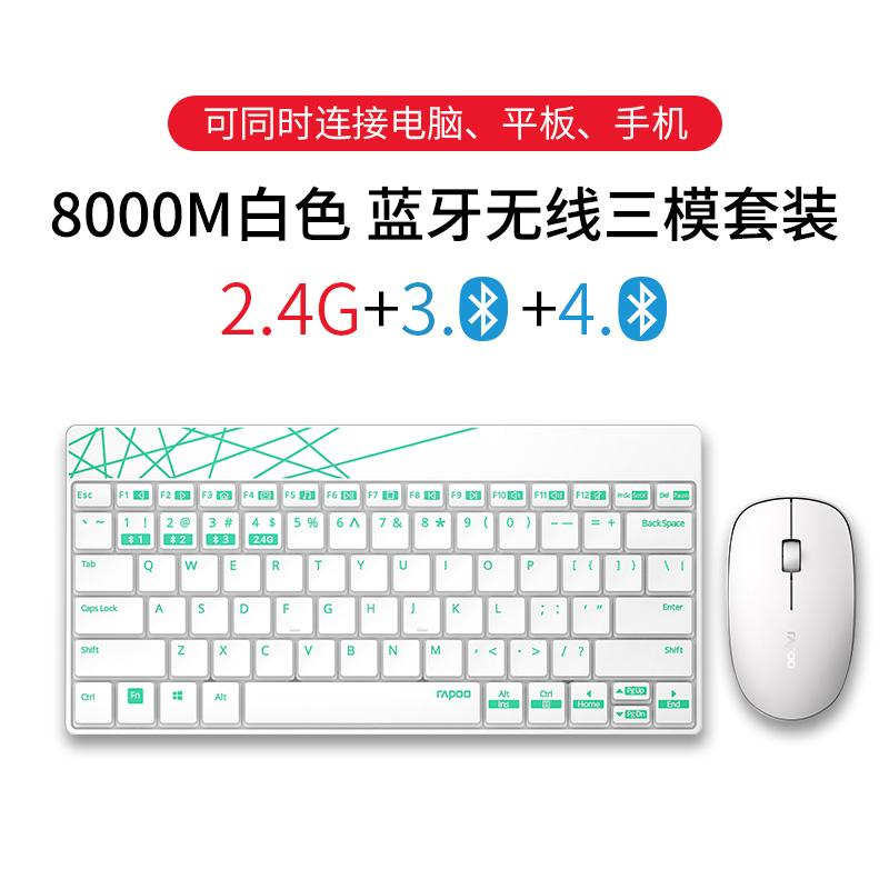 d57950a59e2 Rapoo Bluetooth Keyboard Mouse Set for Home & Office Use Desktop Laptop Wireless  Mouse And Keyboard
