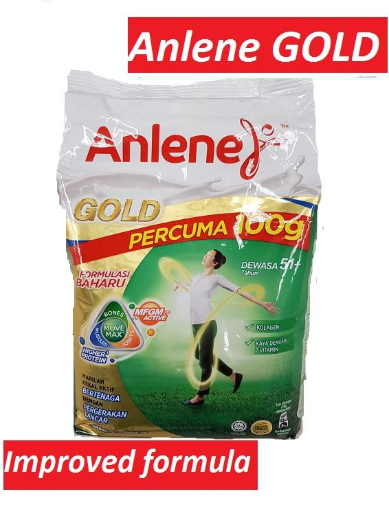 Anlene Gold Milk Powder 1kg Adult Age 51+ Improved Formula No Sugar Added By Jenstore.