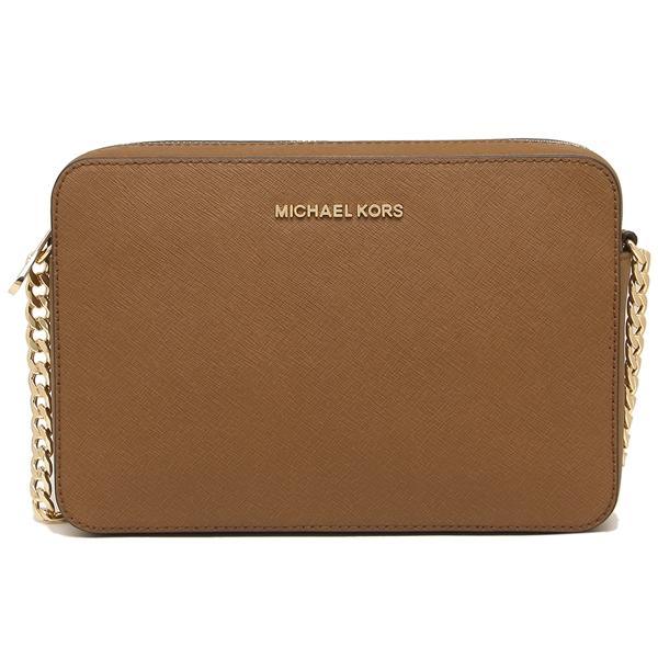 eb5055c27e1e Latest Michael Kors Women Cross Body   Shoulder Bags Products ...