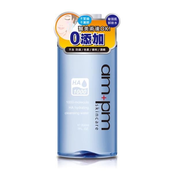 Buy Naruko AMPM 1000 Molecule HA Hydrating Cleansing Water 200ml Singapore