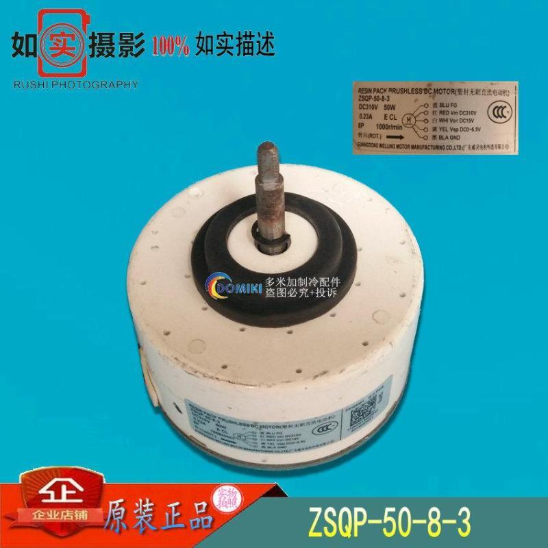 Midea Pendingin Ruangan Suku Cadang Pembersih DC Fan Motor ZSQP-50-8-3