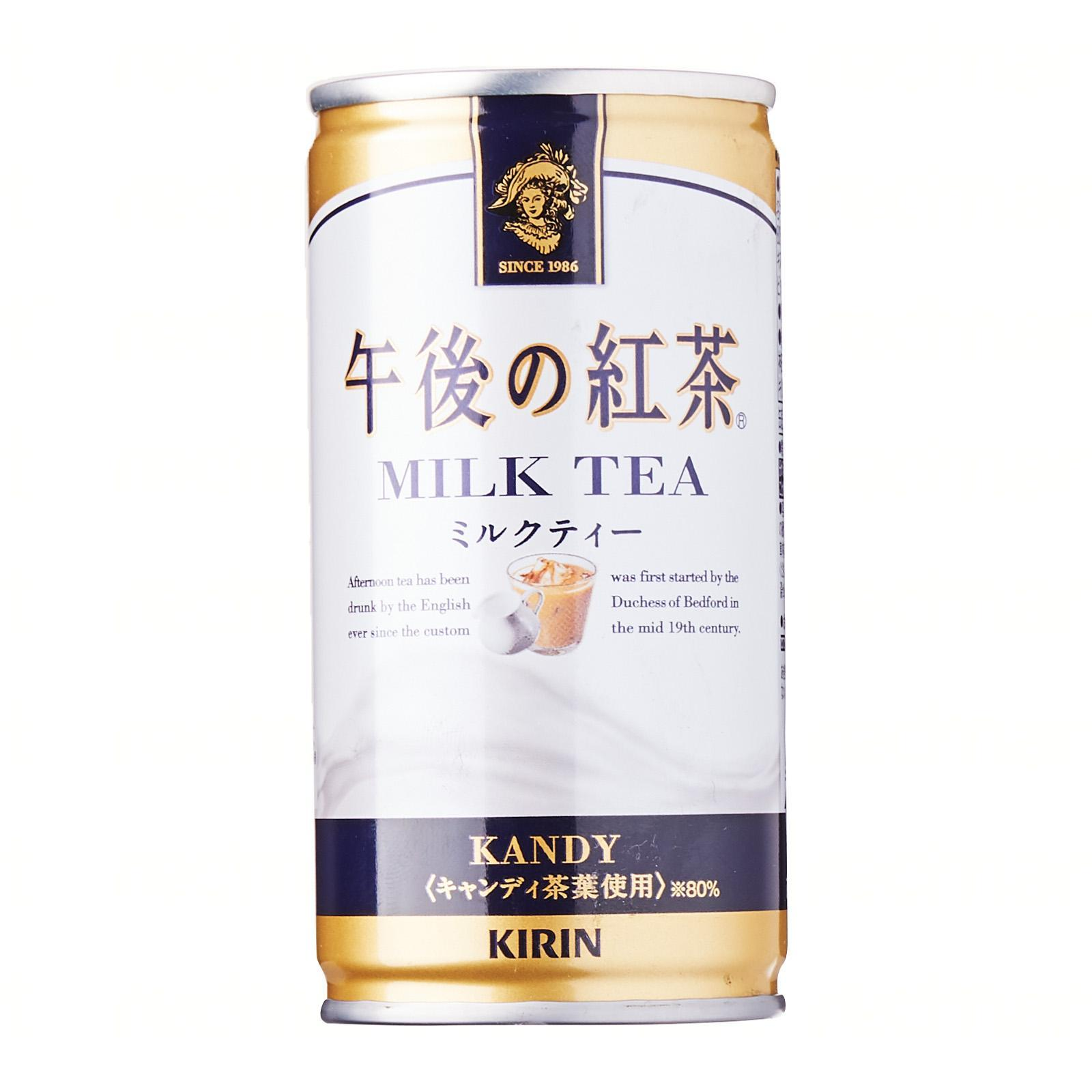 Kirin Brand Canned Teas Afternoon Milk Tea Can Beverage - Kirei
