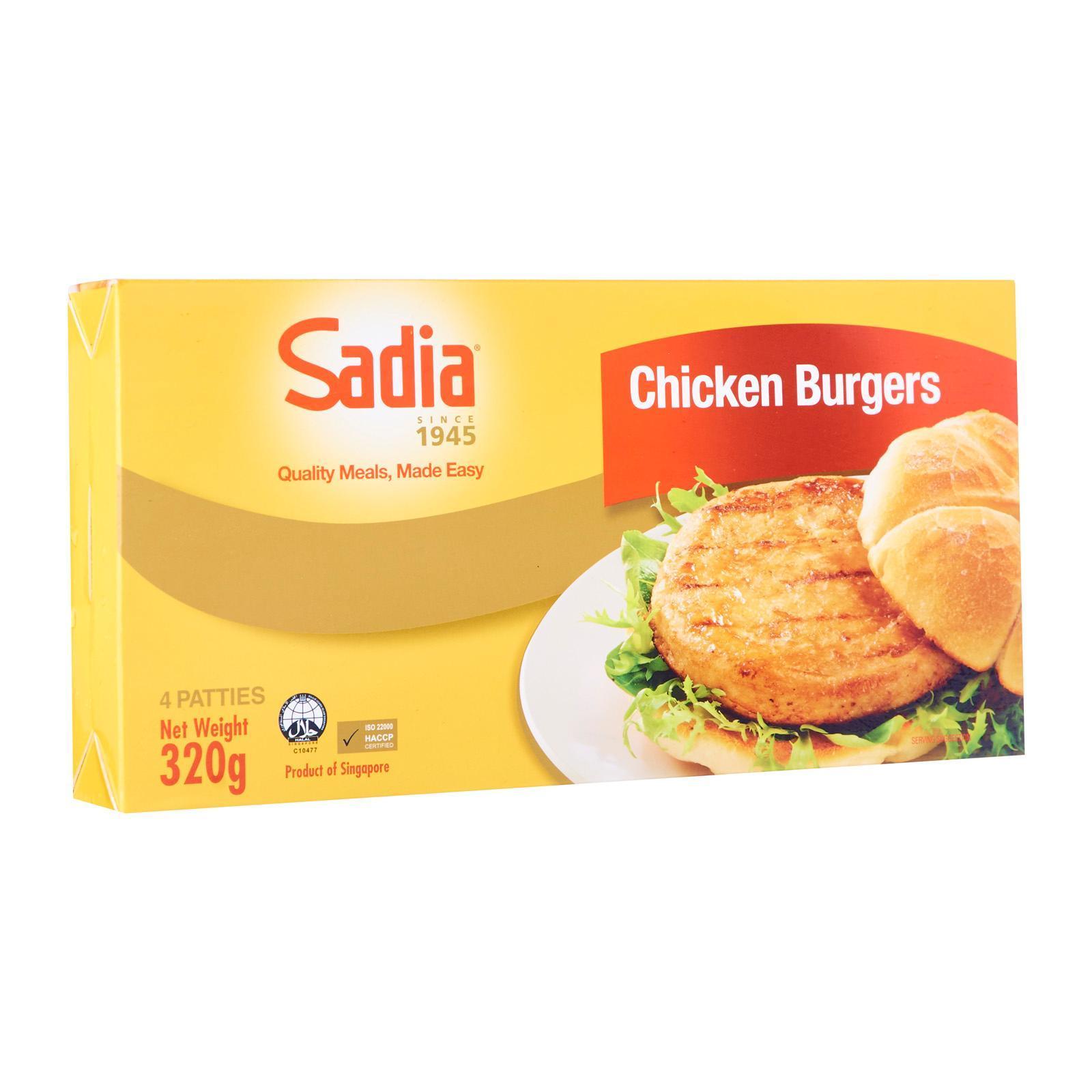 Sadia Chicken Burger Patties - Frozen