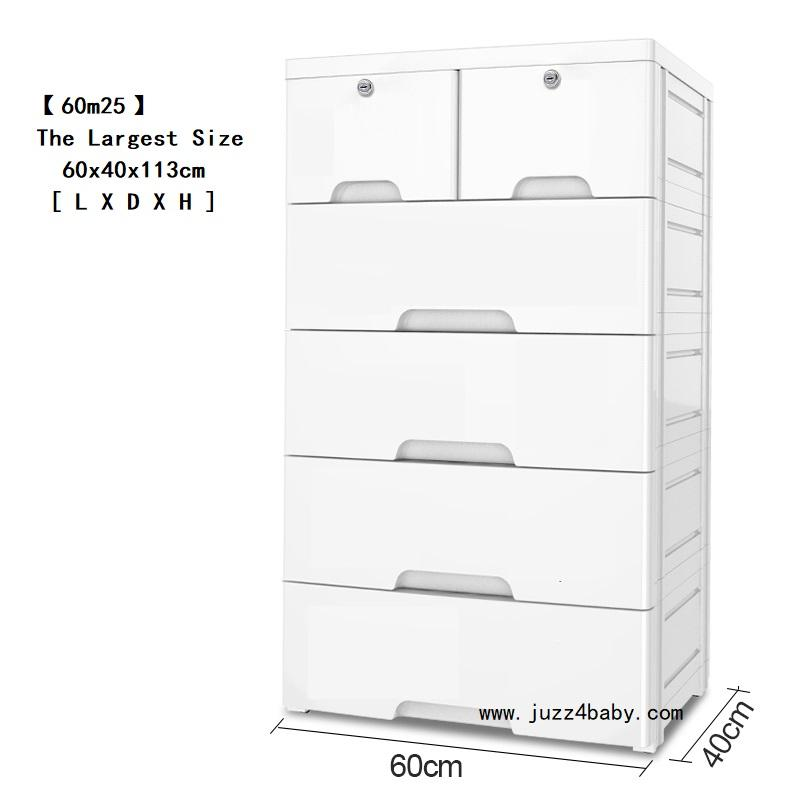 【4+2(60cm)】The Largest Plastic Drawer/Storage/Cabinet/Ecological