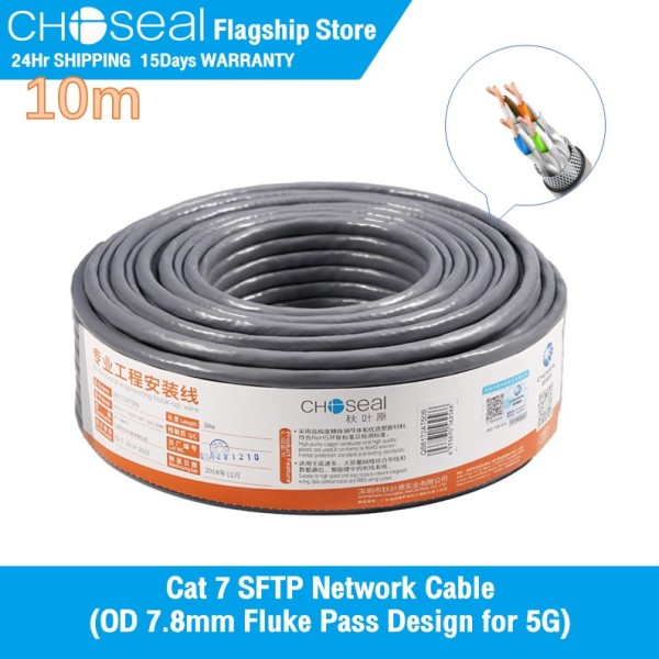 Choseal Computer Ethernet Lan Cable Cat7 S/FTP 22AWG, Solid Bare Copper Double Aluminum foil shielded Cat 7 Network Engineering Wire 10Gbps 10m 50m 100m