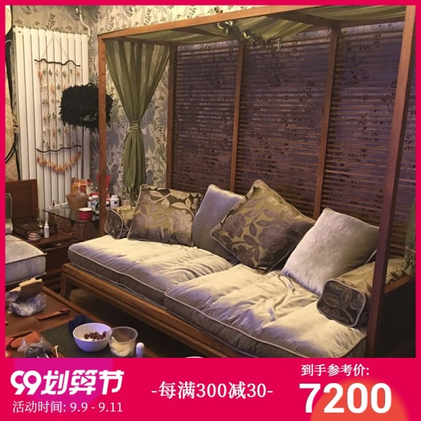 New Chinese Style Vintage Zen Furniture Modern Chinese Style Chinese Style Arhat Bed mu zhu zi Sofa Walnut Pure Solid Wood Bed