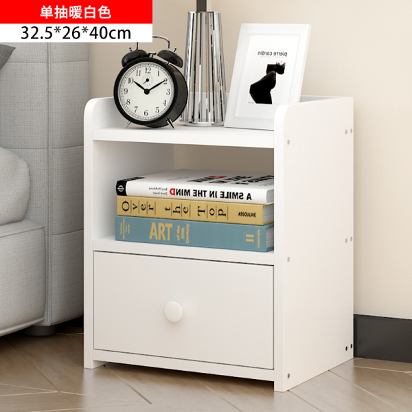 Bedside Table Ultra-Narrow 20-25-30-35cm Bedside Minimalist Modern Mini Locker Small Cabinet Imitation Wood
