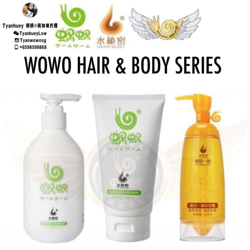 Buy Authentic with QR code Wowo Shampoo + Hair Mask + Showergel Singapore