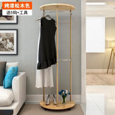 Yxz-Coat Rack Floor Indoor Clothes Rack Hanger