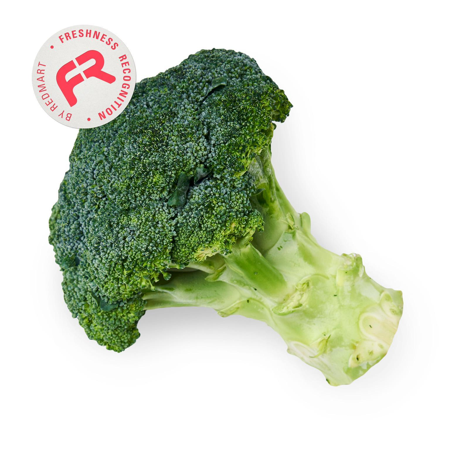 Australian Broccoli By Redmart.