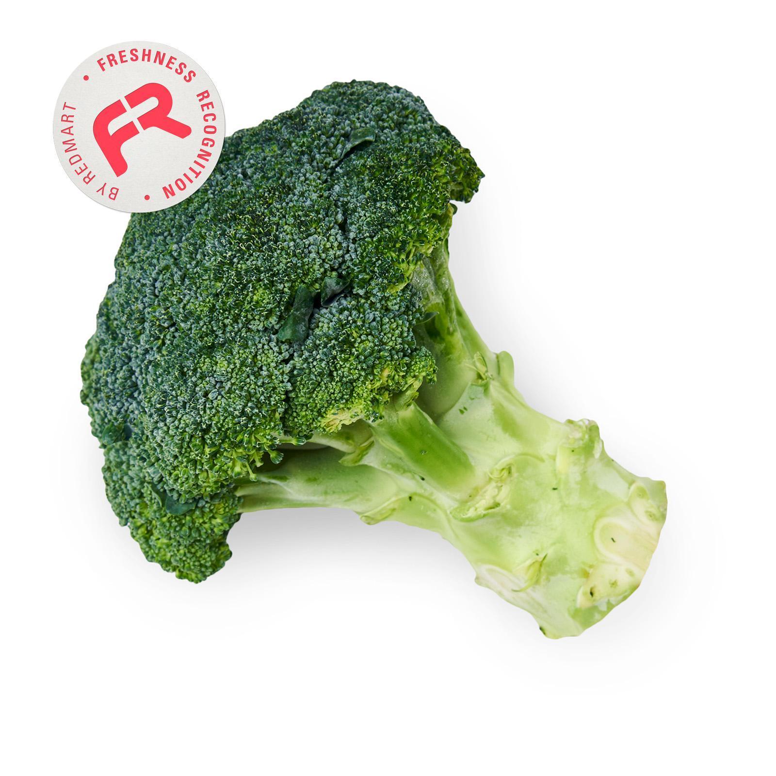 Australian Broccoli By Redmart
